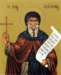 The Life of St. Anthony was written by Athansius between 356 and 362