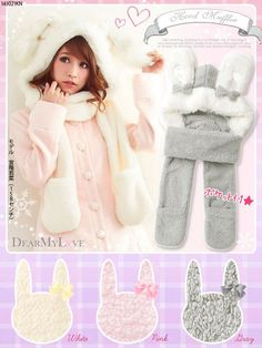Bore & fur ♪ Usamimi rabbit ear hood muffler with ribbon