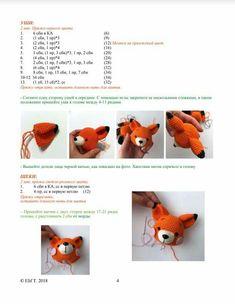 amigurumi for beginners; Crochet Doily Patterns, Crochet Patterns Amigurumi, Crochet Dolls, Amigurumi Doll, Crochet Bunny, Crochet Animals, Fox Pattern, Stuffed Toys Patterns, Handmade Toys