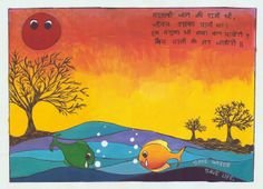 Poster by Kailshree GadaniLittle Flower School, Ahmedabad