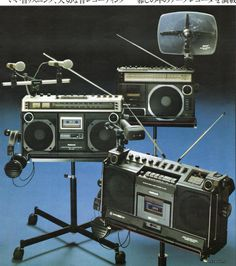 National   1977 vintage boombox.....................Please save this pin.   .............................. Because for vintage collectibles - Click on the following link!.. http://www.ebay.com/usr/prestige_online