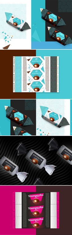It is modern candy wrapper design, that we made using patterns, bright cotrast colors and unusual composition. #design #candy #wrapper #package #chocolate #pattern #packaging #russion #contrast #brand #zurashvili