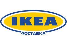 Доставка ИКЕА в Алматы за 5 дней по цене ниже конкурентов в 1.5 раза. Найдете дешевле - снизим цену! Обмен и возврат в течение 365 дней.