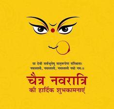 Navratri Images, Happy Navratri, Decals, Spiritual, Home Decor, Homemade Home Decor, Tags, Decal, Decoration Home