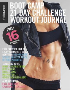 """21 Day Boot Camp Journal & Bonus """"Burnout"""" Routines – BodyRock / Daily Hiit Store"""