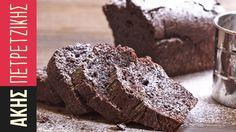 Το Απόλυτο Κέικ Σοκολάτας | To apolito cake sokolatas | Kitchen Lab by Akis Petretzikis Subscribe @ Kitchen Lab: http://goo.gl/mxNLMM **Sponsored by Nestle D...