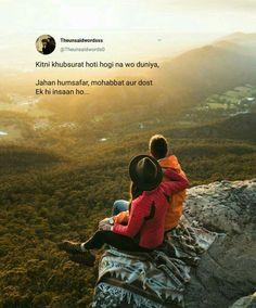 True Feelings Quotes, Reality Quotes, Attitude Quotes, Shyari Quotes, Status Quotes, Life Quotes, Krishna Sudama, Maira Khan, Inner Child Healing