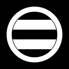丸の内に二つ引 まるのうちにふたつひき Marunouchi ni futatsu hiki  The design of 2 lines in the circle.