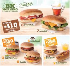 You Can Now Enjoy a Spam & Cheese Burger King Breakfast in Japan #burgers trendhunter.com