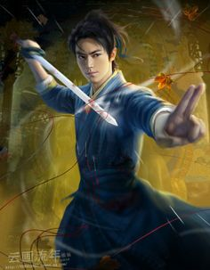 Asian fantasy art hiliuyun | ... Photos » Chineses & Japaneses » Hiliuyun - The Legendary Swordsman