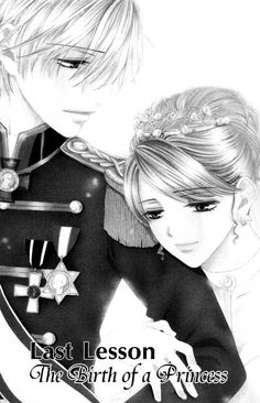 Anime couple, manga couple, Private Prince manga