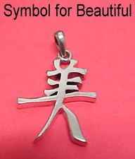 Sterling  Silver Charm - Chinese Symbol - BEAUTIFUL