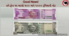 Good News! Get 500 and 1000 New Notes by Phone. PM Modi declares Rs 500 and 1000 currency notes to be void from midnight.