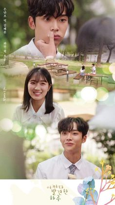 extraordinary you _ Taiwan Drama, Drama Korea, Korean Drama Romance, Best Kdrama, Weightlifting Fairy Kim Bok Joo, Couple Romance, Korean Couple, Kdrama Actors, Kpop