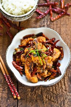 spicy fish 辣子魚塊 {recipe in Chinese}