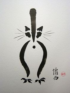 Wow - cat in only 25 brush strokes!  Google Image Result for http://www.ebsqart.com/Art/Tags-Cats-canvases/ink-on-watercolor-paper/48355/650/650/Cat-Tails-exclamation-point.jpg