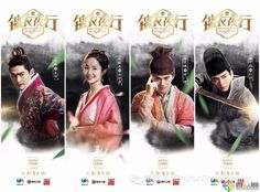 First Sleek Preview for Braveness of the Ming with Hans Zhang and Park Min Young | A Koala's Playground