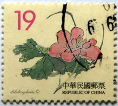 Republic of China.  VARIOUS FLORAL DESIGNS OF ANCIENT CHINESE ENGRAVINGS.  Scott 3179 A712, Issued 1998 July 08, Uwrmk, Perf. 13 1/2, 19. /ldb.