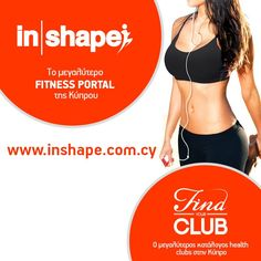 www.InShape.com.cy: Το μεγαλύτερο fitness portal στην Κύπρο. Ο πληρέστερος κατάλογος γυμναστηρίων και Healt Clubs! Βρες αυτό που σου ταιριάζει...