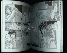 Versailles, Oscar, Antonio Mora, Novels, Manga, Artwork, Lady, Rose, Historia