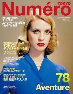 numero+tokyo1.jpg (950×1216)