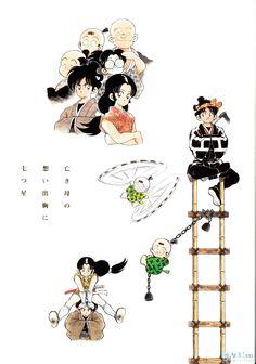 Niji-iro togarashi  by Mitsuru Adachi.