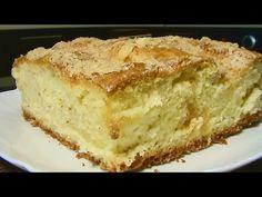 Сахарный пирог рецепт с фото