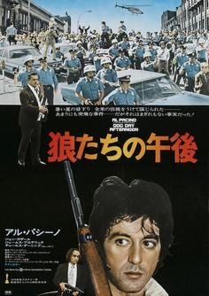 Al Pacino: Dog Day Afternoon Japanese Film, Japanese Poster, Japanese Design, Classic Movie Posters, Original Movie Posters, Al Pacino, Old Movies, Great Movies, Dog Day Afternoon