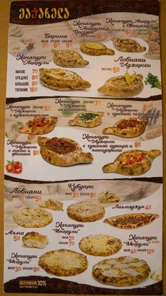 Georgian Restaurant, Turkish Restaurant, Menu Restaurant, Georgian Kitchen, Georgian Food, Georgian Language, Armenian Culture, Georgian Interiors, Georgia Country