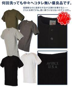 【楽天市場】AVIREX(アビレックス)デイリー ヘンリーネックTシャツ avirex アヴィレックス:レイダース