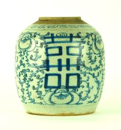 Looking for a unique wedding gift? An antique double happiness vase symbolizes marraige luck in Chinese culture.