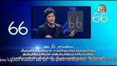 Favd ลคกนมเบอร Lucky Number [ Full ] 22 ตลาคม 2558 ยอนหลง via Dailymotion ift.tt/1GWVeqc