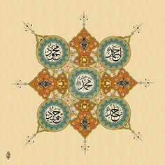 Muhammad Pbuh. by Baraja19.deviantart.com on @deviantART