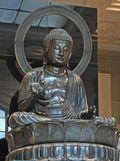 Mus�e Cernuschi - Paris Asian Arts Museum
