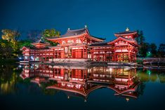 Best UNESCO World Heritage Sites in Kyoto, Japan - Travel Caffeine Ujigami Shrine, Kamo Shrine, Kyoto Japan, Tokyo Japan, Shimogamo Shrine, Japanese Buddhism, Nijo Castle, Famous Pictures, Imperial Palace
