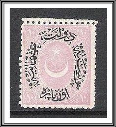 Turkey #42 Crescent & Star Surcharged NG - bidStart (item 36058745 in Stamps, Europe, Turkey)