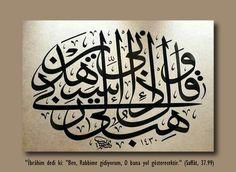 """İbrahim dedi ki: """"Ben, Rabbime gidiyorum, O bana yol gösterecektir."""" ( Saffat, 37.99)"""