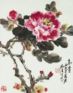 Red Peony Flower Chinese Painting.