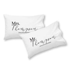Always kiss me goodnight personalised pillowcase set