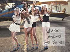 Vingle - Bye!! (Featuring Sistar) - K-Idol Flashcards! Learn Korean With K-Entertainment!