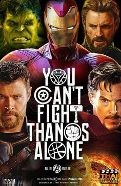 Avengers Infinity War poster I'm so excited to see this when it comes out!!!