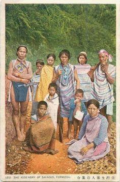 台湾・高砂族 生蕃人の集合