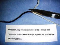 Промышленный узелок - способ крепкого, незаметного соединения ниток. Обсуждение на LiveInternet - Российский Сервис Онлайн-Дневников
