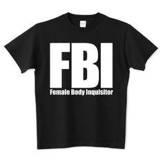 FBI?白