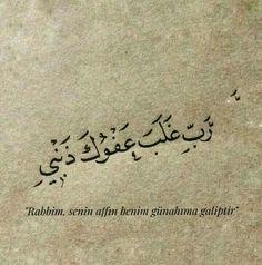 Quran Quotes Love, Islamic Love Quotes, Arabic Quotes, Book Quotes, Words Quotes, Life Quotes, Miracles Of Islam, Turkish Language, Love In Islam