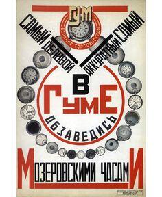 Реклама в СССР - смеяться или все же плакать?: ochendaje