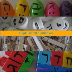DIY Aleph Bet Manipulatives!!!