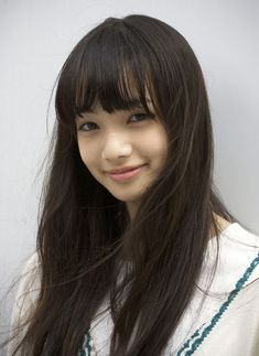 My insanely good discovery: model Komatsu Nana.