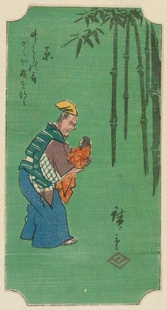 Hara: The Old Bamboo Cutter Finds the Shining Princess (Hara, Taketori no okina Kaguya-hime o eru)