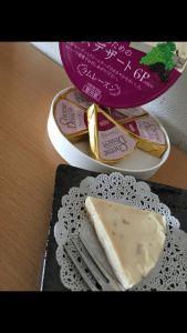 【食後のデザートだなぁ】QBBスウィーツ好きのための「チーズデザート ラムレーズン」